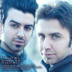 کاور آهنگ Shahin S2 - Faghat Bia