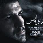 کاور آهنگ Majid Kharatha - Delvapas