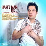 کاور آهنگ Hadi Khosrojerdi - Harfe Manam Hamineh