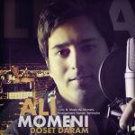 کاور آهنگ Ali Momeni - Dooset Daram