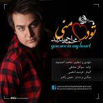 کاور آهنگ Mohammad Ahmadvand - To Dar Ghalbe Mani