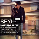 کاور آهنگ Mostafa Rezaei - Seyl