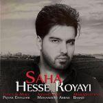 کاور آهنگ Saha - Hesse Royayi