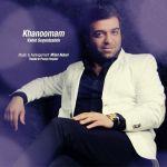کاور آهنگ Vahid Seyyedzadeh - Khanoomam