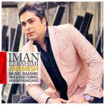 کاور آهنگ Iman Ebrahimi - Aramesh