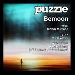 کاور آهنگ Mehdi Mirzaei - Bemoon