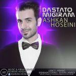 کاور آهنگ Ashkan Hoseini - Dastato Migiram