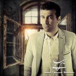 کاور آهنگ Nima Karimi - Khateh Movazi