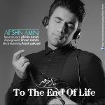 کاور آهنگ Afshin Amini - Taa Akhare Omr