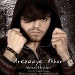 کاور آهنگ Alireza Heydari - Arezooye Akhar