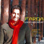 کاور آهنگ Amir HadiNejat - Farda
