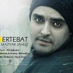 کاور آهنگ Maziar Jahed - Ertebat