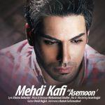 کاور آهنگ Mehdi Kafi - Asemoon