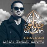 کاور آهنگ Abbas Asadi - Man Ba To
