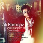 کاور آهنگ Ali Ramooz - Dooset Daram Man