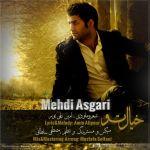 کاور آهنگ Mehdi Asgari - Khiale To