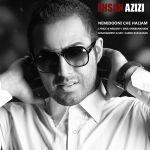 کاور آهنگ Ehsan Azizi - Nemidooni Che Haliam