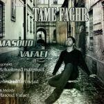 کاور آهنگ Masoud Vafaei - Tame Faghr