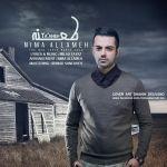 کاور آهنگ Nima Allameh - Taaneh