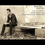 کاور آهنگ Behnam Kasra - Lahzeye Talkh