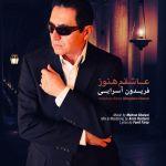 کاور آهنگ Fereydoun - Ashegham Hanooz