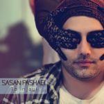 کاور آهنگ Sasan Pashaei - To Injaei