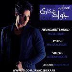 کاور آهنگ Javad Shekari - Azab