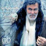 کاور آهنگ Habib - Bebar Ey Barf