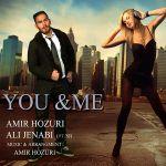 کاور آهنگ Ali Jenabi & Amir Hozouri - You & Me (Ft. Sj)