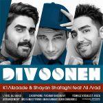 کاور آهنگ K1 Alizadeh & Shayan Shafaghi - Divooneh (Ft. Ali Arad)