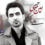 کاور آهنگ Amin Habibi - Vaghti Be To Fekr Mikonam (Album Demo)