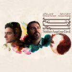 کاور آهنگ Homayoun Shajarian - Dar Hesare Shab