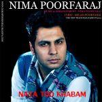 کاور آهنگ Nima Poorfaraj - Naya Too Khabam