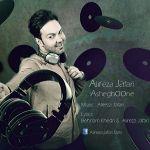 کاور آهنگ Alireza Jafari - Asheghoone