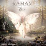 کاور آهنگ Raman - 7Sin