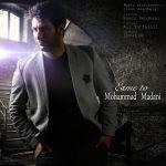 Mohammad Madani - Esme To