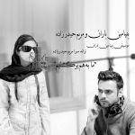 Benyamin Baran - Be Ham Bargashtim (Ft Maryam Heydarzadeh)