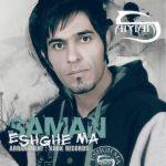 کاور آهنگ Saman Bahrami - Eshghe Ma