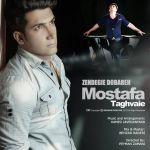 کاور آهنگ Mostafa Taghavi - Zendegie Dobareh