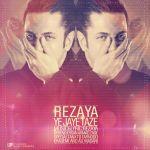 کاور آهنگ Rezaya - Ye Jaye Taze