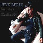Iman I-Man - Peyk Beriz