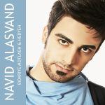کاور آهنگ Navid Alasavand - Bidarie Motlagh