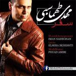 کاور آهنگ Mehdi Tahmasebi - Safar