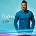 کاور آهنگ Mohammad Chenari - Banoo