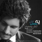 کاور آهنگ Arash Yousefian - Ye Doostie Sadeh