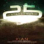 کاور آهنگ Kian - 25