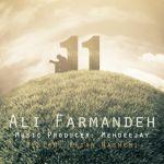 کاور آهنگ Ali Farmandeh - 11