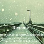 کاور آهنگ Hadi Ashabi - Divoune (Ft Amin Dehghanpour)
