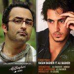 کاور آهنگ Hasan Bagheri - Havato Daram (Ft Ali Bagheri)