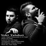 کاور آهنگ Majid Fakharzadeh & Ali Nejat - Yeki Talabet